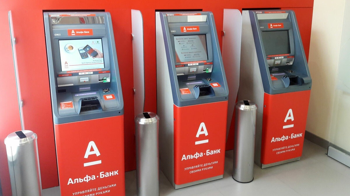 перевод через банкомат Альфа