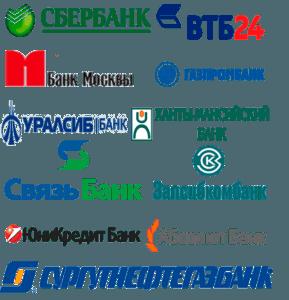 сотрудничайте с крупными банками