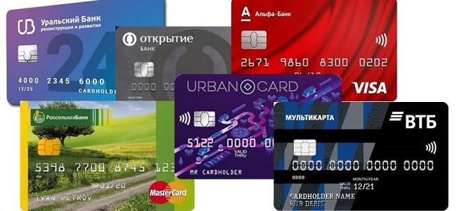 ТОП 6 кредитных карт с льготным периодом на снятие наличных