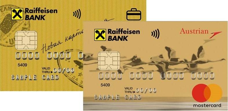 Travel Rewards Austrian Airlines