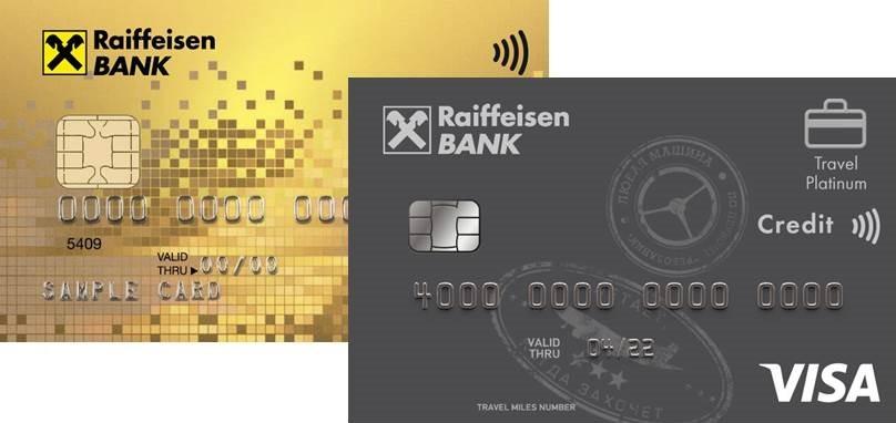 Travel Rewards Premium Gold Package
