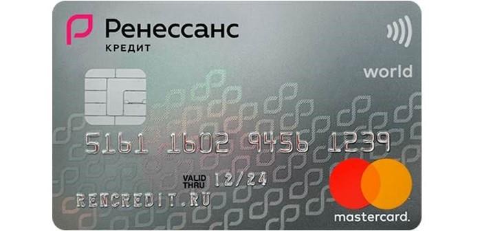 кредитная карта без визита в банк ярославль