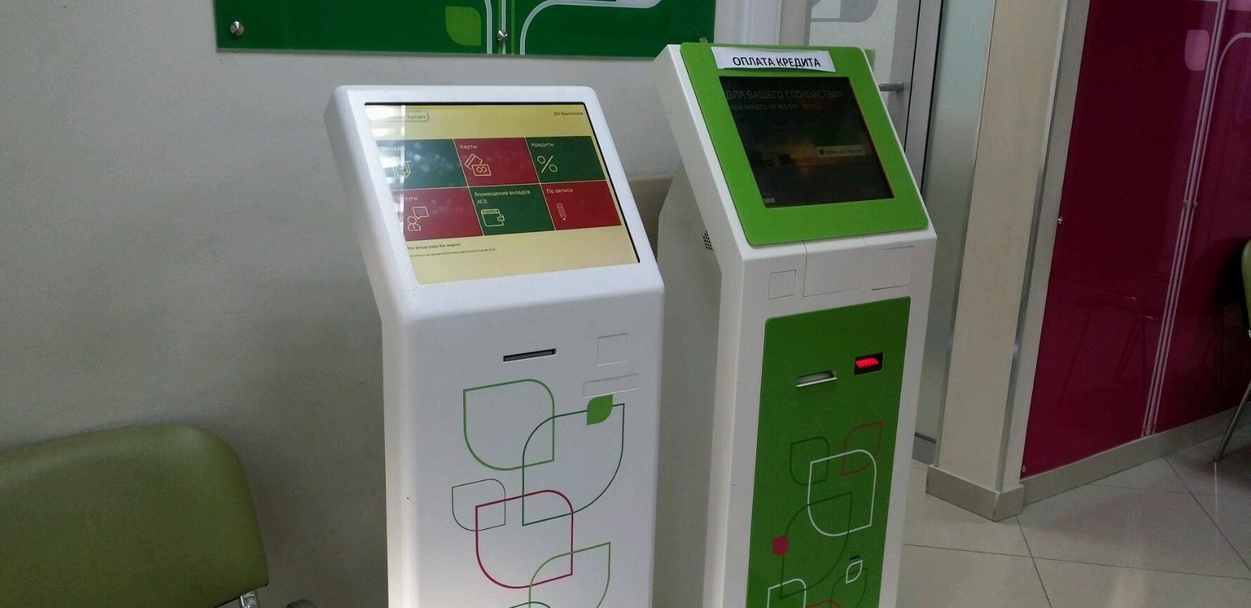 обналичивание через банкомат Ренессанс