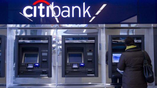 снятие денег в банкомате Ситибанка