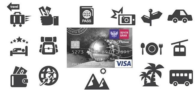 Что можно оплатить кредиткой Почта Банка
