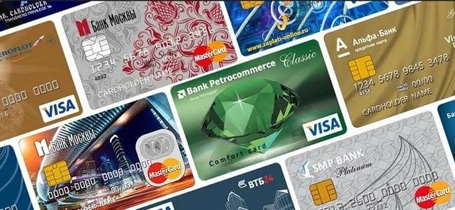 Лучшие кредитные карты с самым низким процентом