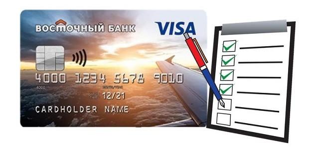 Условия кредитной карты Просто Восточного Банка
