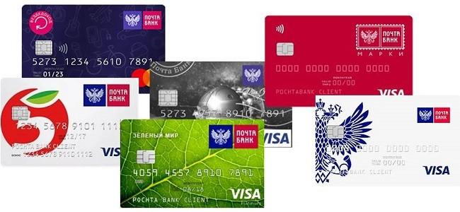 Все о кредитных картах Почта Банка