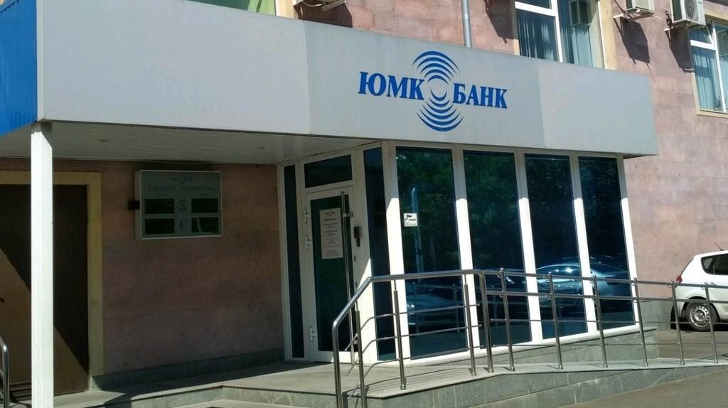 ЮМК Банк