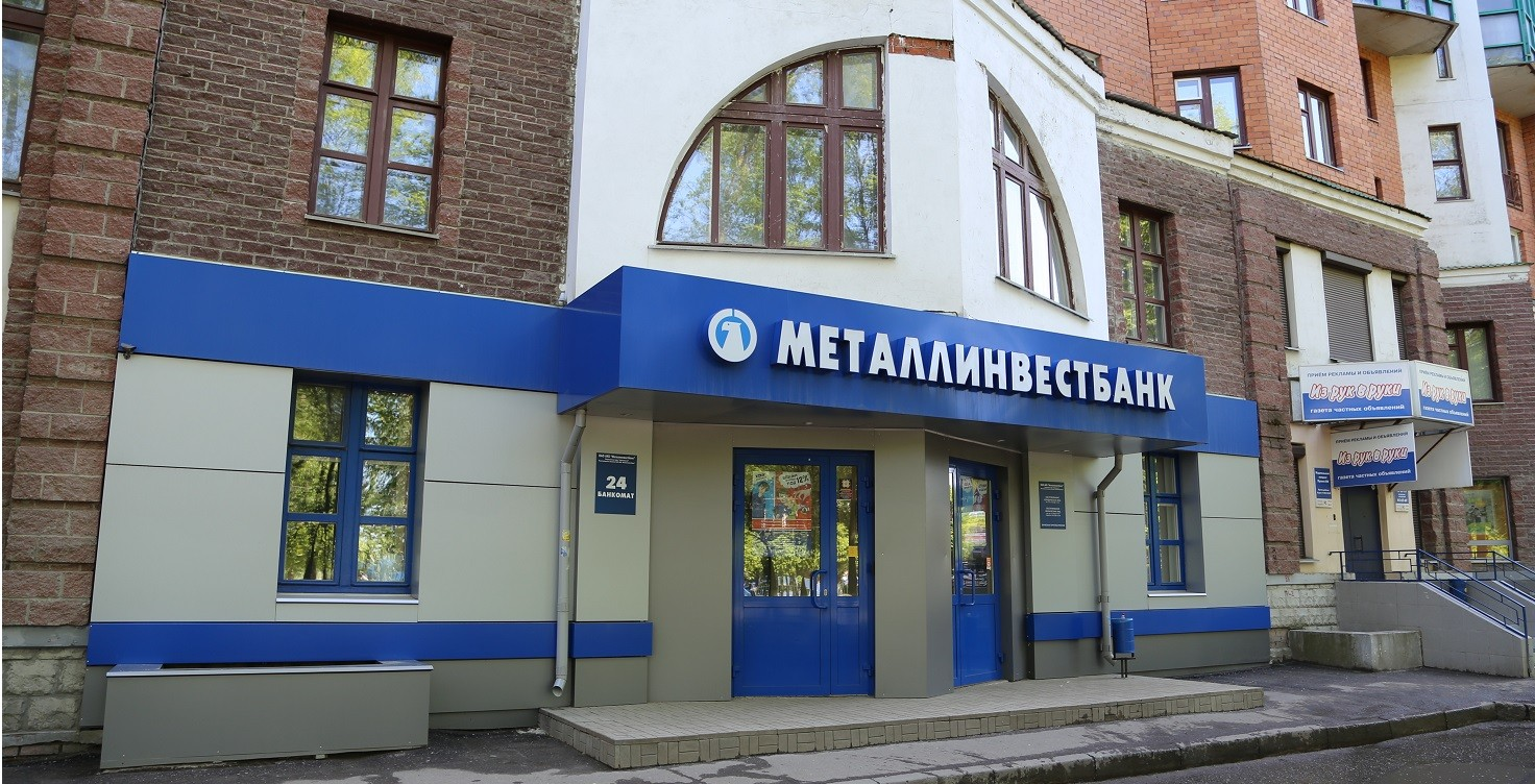 Металинвестбанк