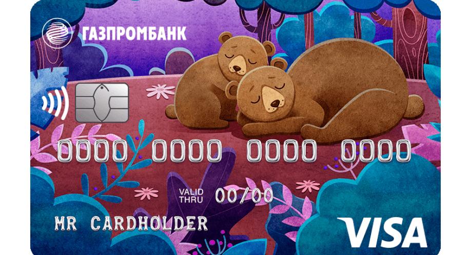 кредитная карта Наш малыш