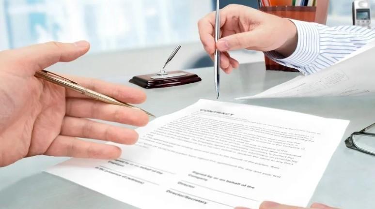 подача заявки на ипотеку