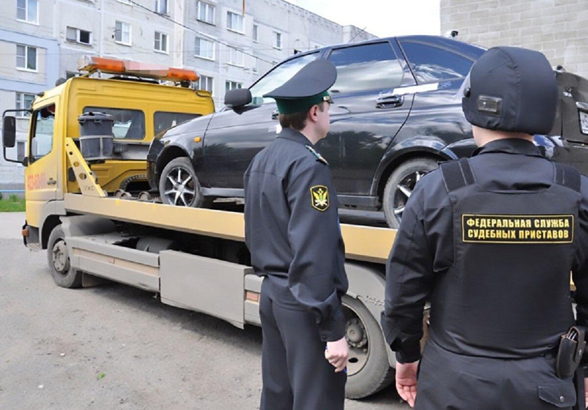 приставы арестовали машину