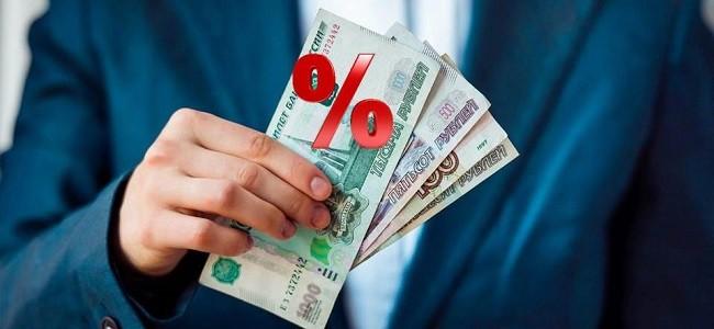 Какой процент берет кредитный брокер