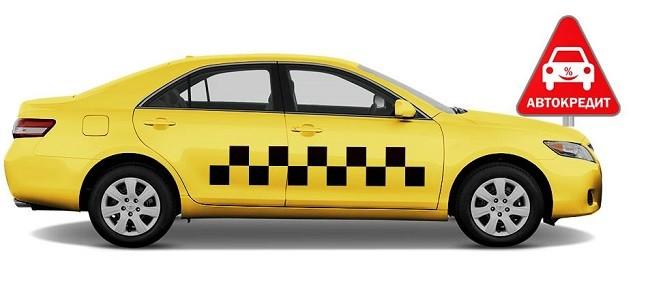 Можно ли кредитную машину использовать в такси