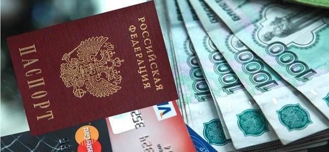 Можно ли снять деньги с кредитной карты по паспорту