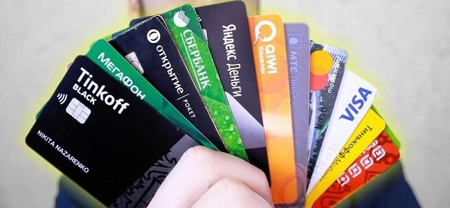 ТОП 5 кредитных карт с самым большим кэшбэком