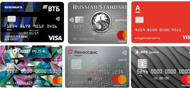 ТОП 7 самых лучших кредитных карт для снятия наличных