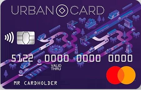 URBAN CARD Кредит Европа Банка