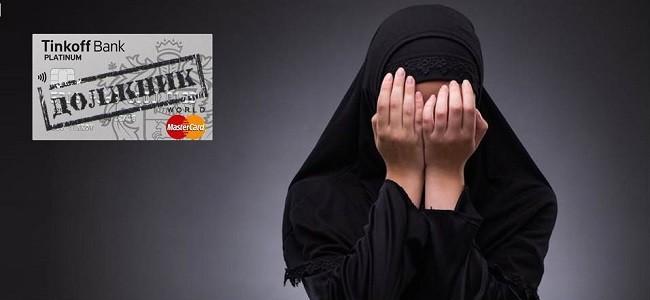 Что происходит с долгом по кредитной карте после смерти человека