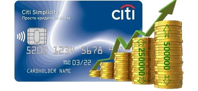 Как увеличить кредитный лимит в Ситибанке