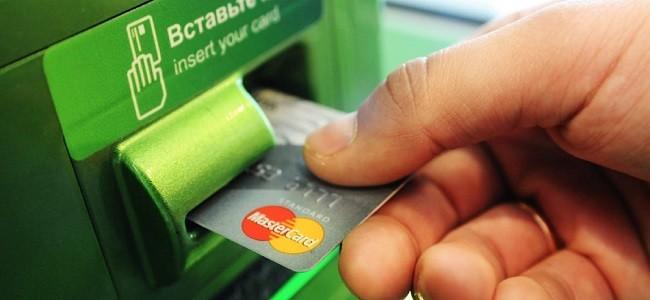 Когда можно снимать деньги с кредитной карты после пополнения
