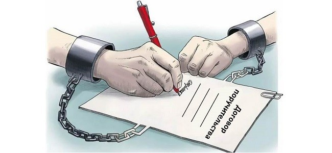 Смерть заемщика по кредитному договору с поручителем
