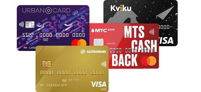 ТОП 5 кредиток с временной регистрацией