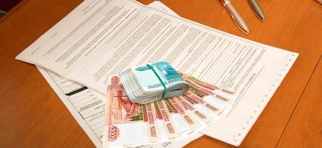 Возврат страховой премии по кредитному договору