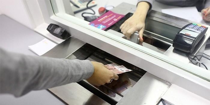 оплатите долг через кассу банка