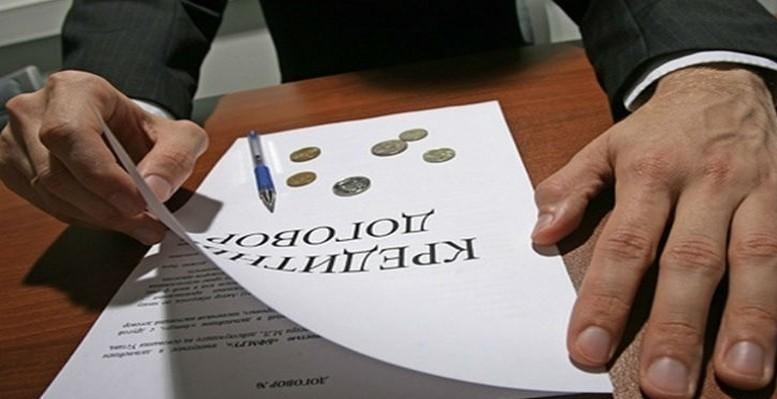 срок кредитного договора