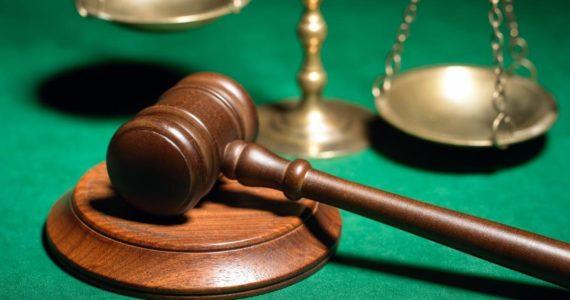 суд по месту нахождения банка