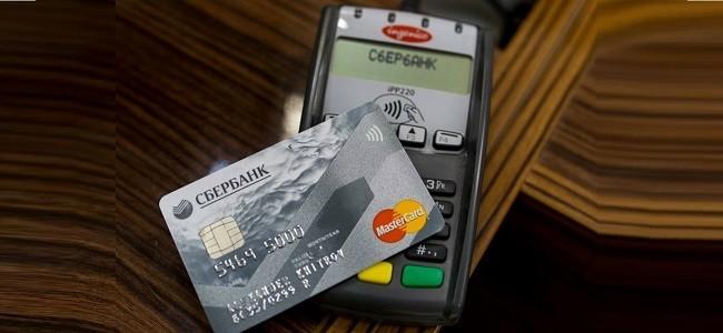 Какие услуги можно оплачивать кредиткой Сбербанка