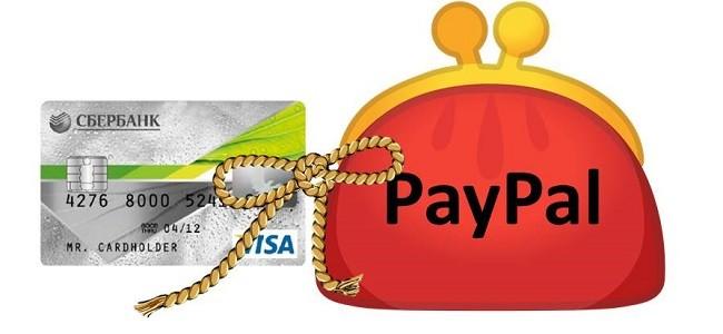 Можно ли привязать к Paypal кредитку