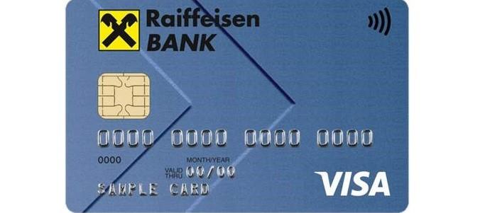 Наличная карточка Райффайзен