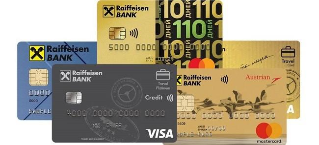 Тарифы кредиток Райффайзен Банка