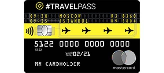 Travel Rewards Premium от Райффайзен