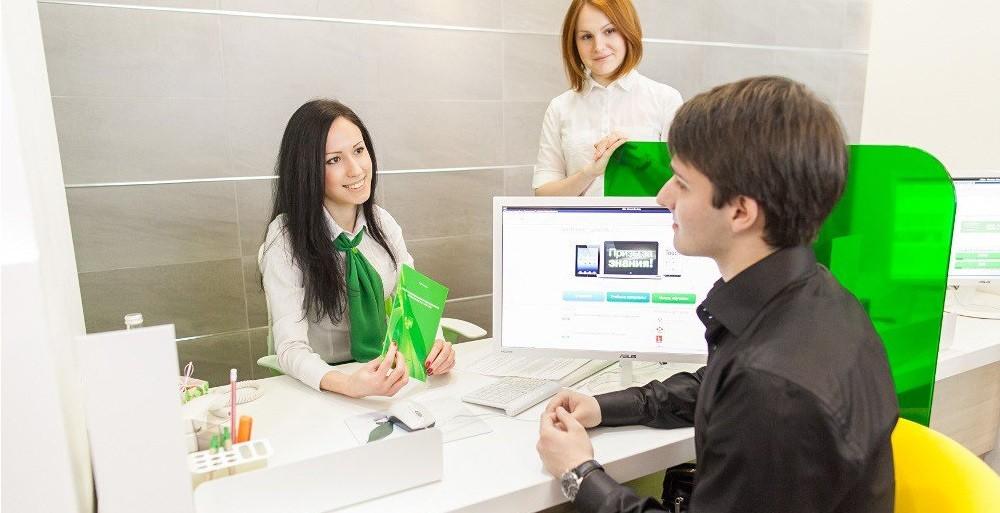 сходите в банк и задайте вопросы по кредитке