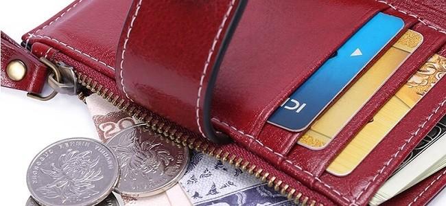Как узнать, какие кредитки оформлены на Вас