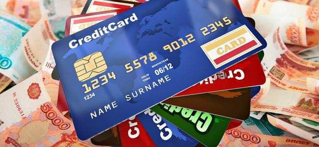 Как жить на кредитные карты