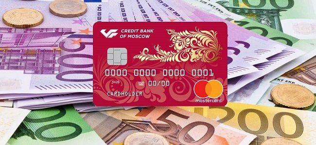 Кредитки в евро