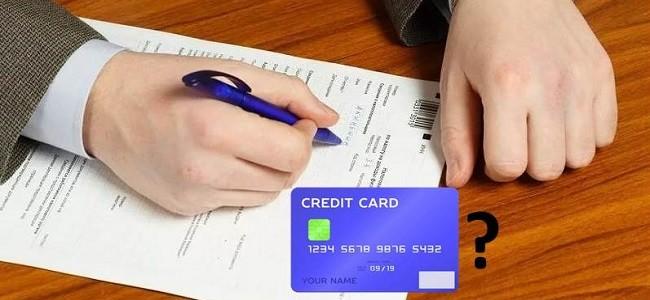 Нужно ли в справке о доходах указывать кредитку