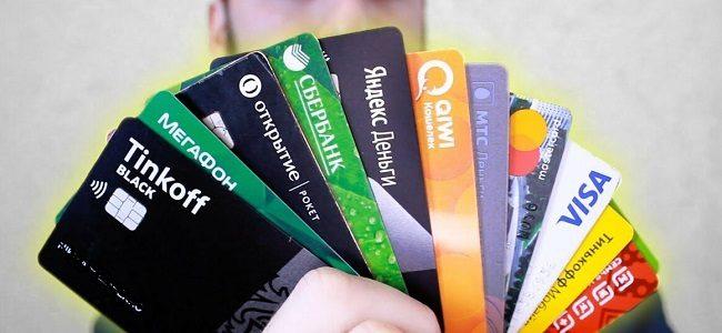 ТОП 5 самых доступных кредиток