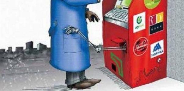 банк зарабатывает на скрытых комиссиях