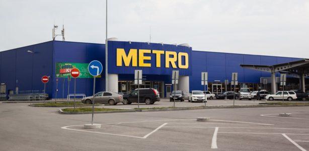 гипермаркеты METRO