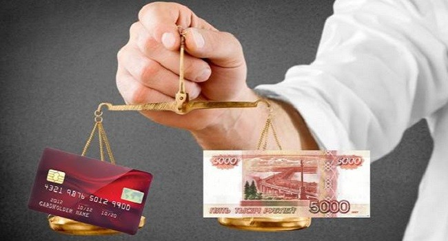 кредит или кредитка