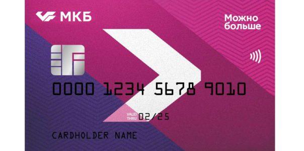 MKB_банк кредитка