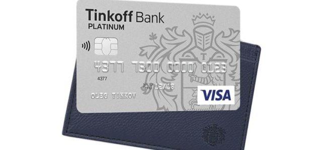 лучшая карточка Тинькофф