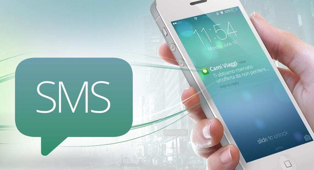 не отказывайтесь от СМС-оповещения