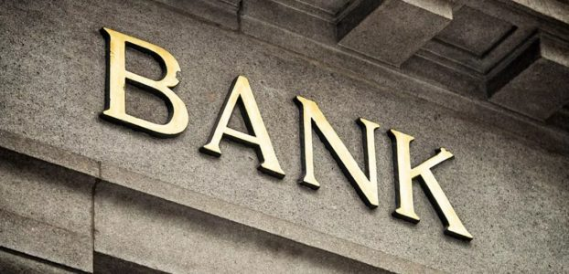 у банка все права на средства кредитки